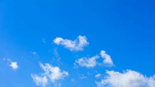 к чему снится голубое небо